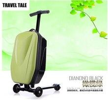 旅行物語ティーンエイジャースクータースーツケース車輪スケートボード旅行荷物袋で車輪
