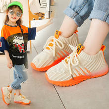 Boys summer sports shoes 2019 girls net shoes students breathable children's mesh shoes spring and autumn casual shoes lace
