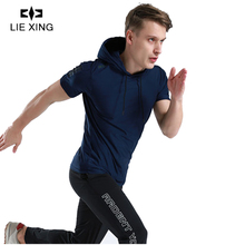 LIEXING Drawcord Hoodie Running Shirt Men Reflective Stripe Tops Tees Sport T shirt T-shirt Gym workout Breathable Sportswear