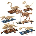 LOZ Jurassic World Park Tyrannosaurus Rex Archeology Dinosaur Fossil Raptor skeleton Building Blocks Bricks Model Kids Toys