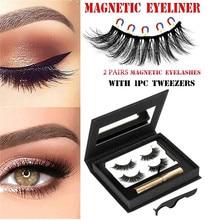 2/3 пары набор магнитных ресниц для наращивания ресниц Магнитная подводка для глаз и магнитные накладные ресницы и Пинцет Набор стойкий макияж для глаз