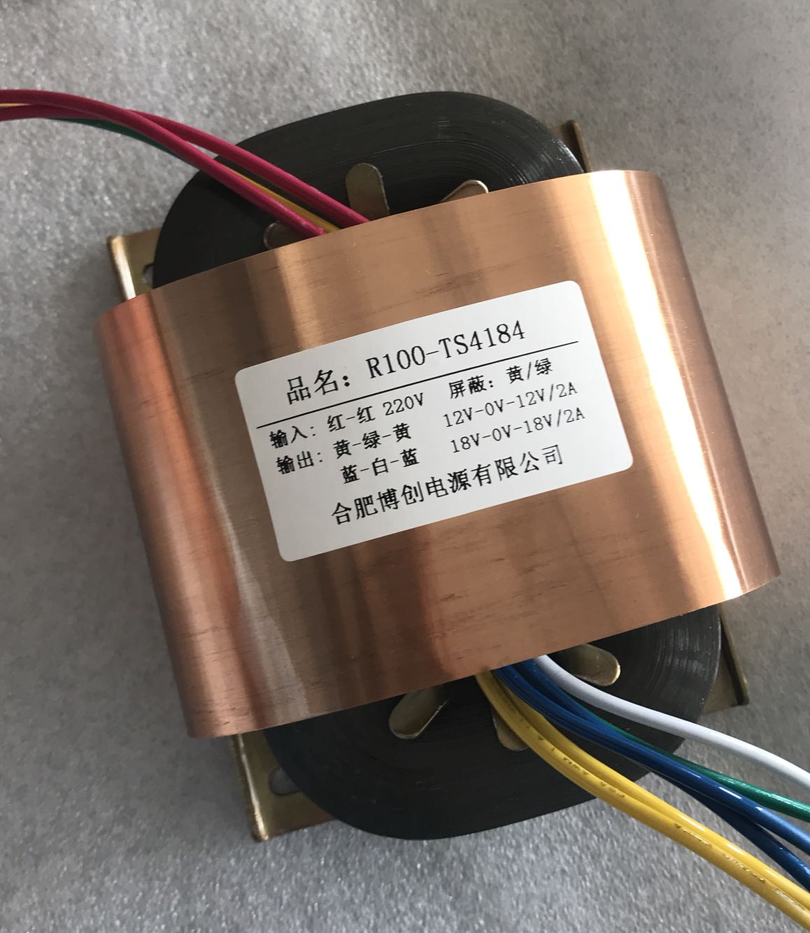 12V-0V-12V 2A 18V-0V-18V 2A R Core Transformer 120VA R100 custom transformer 220V copper shield Power amplifier 12v 2a