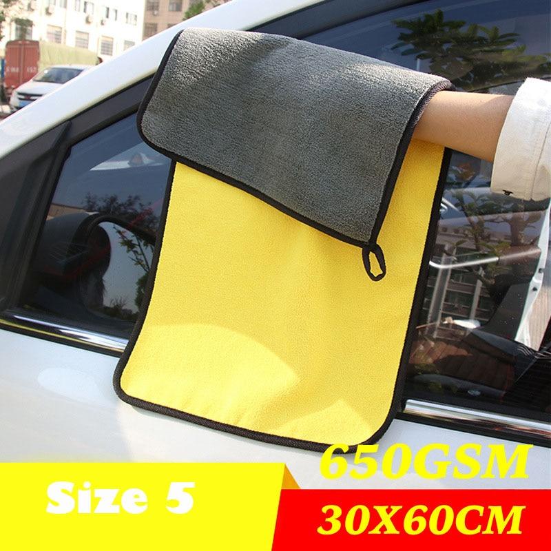 1 шт. супер абсорбирующее полотенце из микрофибры для мытья автомобиля, ткань для чистки автомобиля, уход за автомобилем, микрофибра, полировочное полотенце - Цвет: Size 5