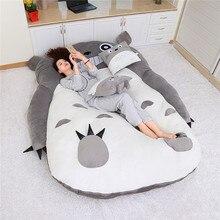 My Neighbor Totoro Tatami Sleeping Double Bed Beanbag Sofa for Audlt Warm Cartoon Totoro Tatami Sleeping Bag Mattress
