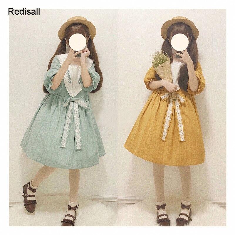 Lolita robe broderie col mignon manches bouffantes filles femmes japonais Kawaii taille haute douce dentelle robe 1099