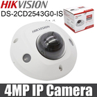 New Hikvision DS-2CD...