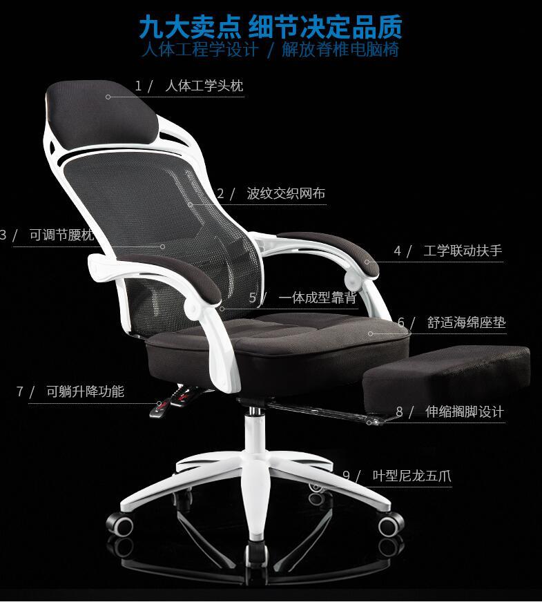Computer Chair Net Cloth Swivel Chair Household Boss Chair Guard The Waist Office Chair Electronic Race Game Chair