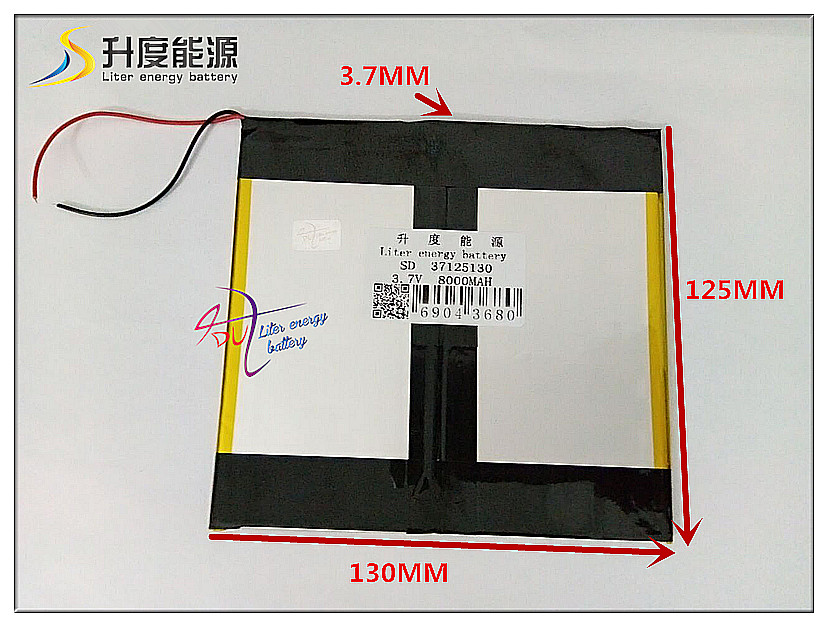 3.7V 8000mAH SD 37125130 Polymer lithium ion / Li-ion battery for Universal Li-ion battery for tablet pc 8 inch 9 inch 10 inch3.7V 8000mAH SD 37125130 Polymer lithium ion / Li-ion battery for Universal Li-ion battery for tablet pc 8 inch 9 inch 10 inch