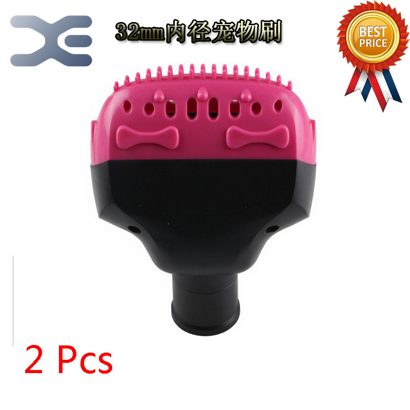 где купить  2Pcs Vacuum Cleaner Accessories In Addition To Mite Brush Pet Brush Anti-Static Dog Hair Deep In Addition To Mite Pet Brush  по лучшей цене