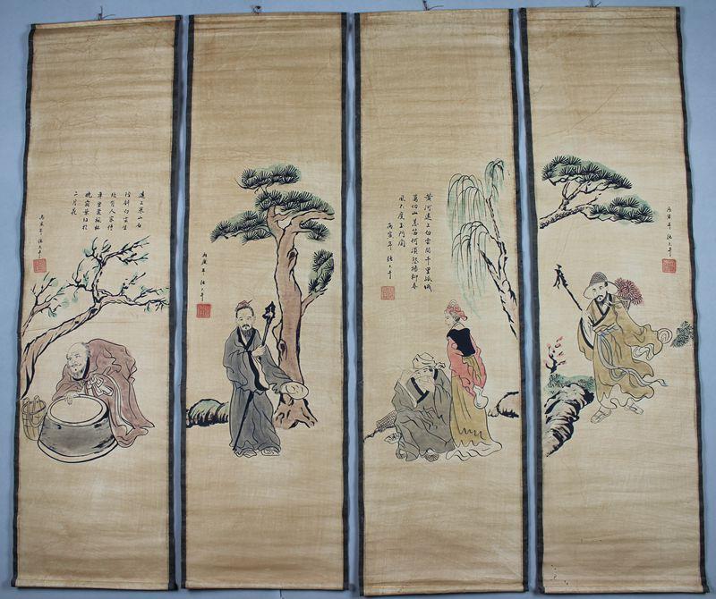Us 38 0 Antique Lukisan Kaligrafi Lukisan Dinding Ruang Tamu Lukisan Empat Layar Besar Empat Ribu Orang Tua Di Painting Calligraphy Dari Rumah