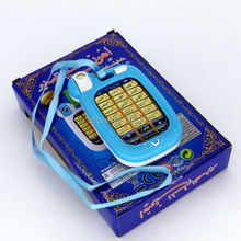 ISLAMIC EDUCATIONAL Toy Phone FOR CHILDREN KIDS QURAN DUAS,18 section Koran Muslim Kids Learning Machine phone toy 3 YEARS +