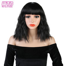 WTB Synthetic Short Wavy Bob Curly Wig with Neat Bangs Natural Looking Heat Resistant Fiber Fashion Party Wigs for Women(China)