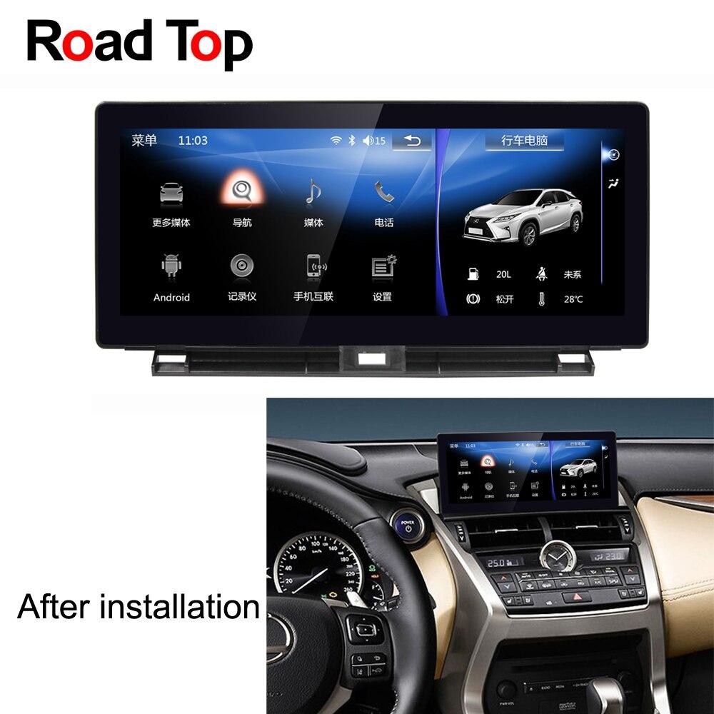 10,25 pulgadas pantalla Android Radio de coche navegación GPS WiFi Bluetooth pantalla táctil de la unidad principal para Lexus NX 200 t 300 h 2014-2016