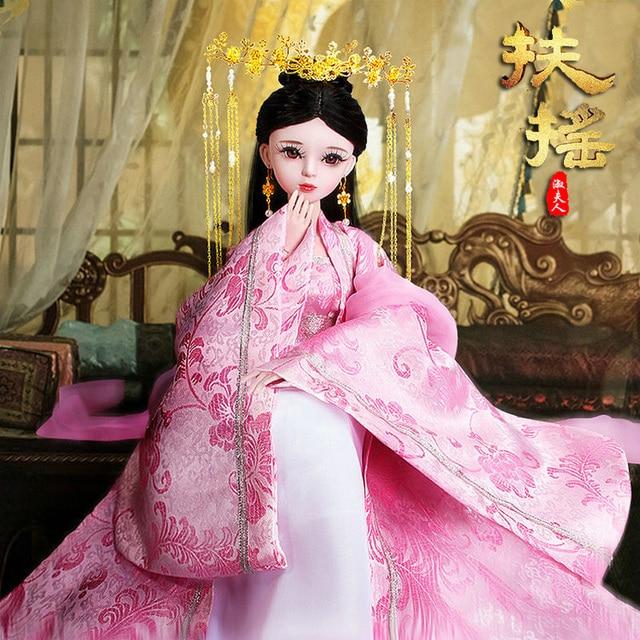 60CM Bjd 1/3 Dolls 23 inches Handmade FuYao/BaiQian/HuaQianGu Doll Large Joint SD Princess Doll Girls Toys Birthday Gift 1