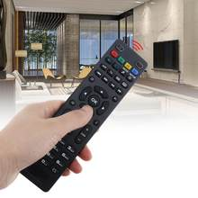 Mag254 TV Box Remote Control Replacement Support 2 x AAA Battery for The Mag 250 254 255 260 261 270 Set-top Box(China)