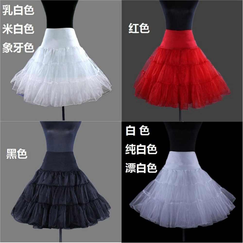 2019 di Modo Bianco Rosso Beige Nero Petticoat Donne Sottoveste Primavera Estate Abito di Sfera Accessori