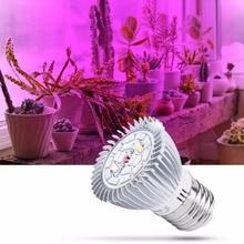 E27 LED Grow Light For Plant E14 Full Spectrum 110V 18 28leds Lamp Red Blue UV IR Bulb 220V Plantas Tent Indoor SMD5730