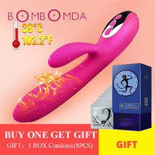 Auto Heating Rabbit Dildo Vibrator For Women Clitoris Stimulator Dual Vibration Dildos G-spot Vagina Massage Sex Toys For Women