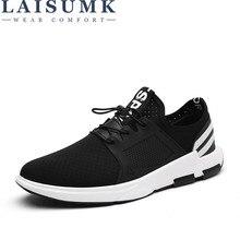 2019 LAISUMK Men Casual Shoes Breathable PU Leather Air Cushion Superstar Zapatillas Footwear Light