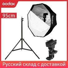 Godox 95 centímetros 37.5 Octagon Softbox Umbrella + Luz + Suporte de Tipo B Hot Shoe Titular Do Suporte Kit para Canon Nikon Speedlite Godox