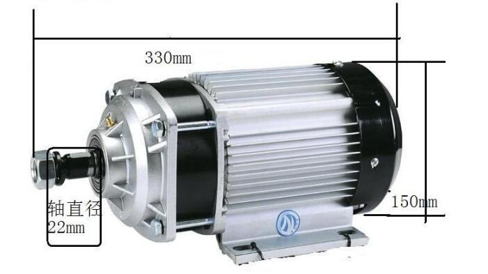 BM1412ZXF 1000W 48V electric tricycle motor , electric bike kit , electric bicycle conversion kit