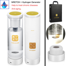 MRETOH Molecular resonance 7.8HZ and Hydrogen Rich Generator Built-in acid water cavity excrete Chlorine ozone H2 water cup стоимость