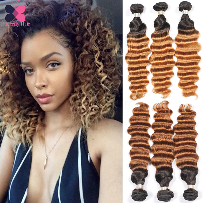 Maxglam Hair Deep Curly Malaysian Virgin Hair 4 Bundles