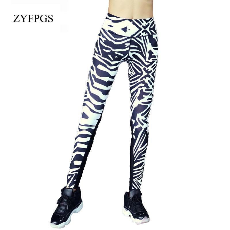 ZYFPGS 2018 Brand Quality Running Sport Pants Women Capris Fitness Gym Yaga Elastic Pants Breathable Gauze Pants CVSK013