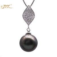 JYX 10,5 мм Черный Тайский жемчуг Южное море культивированный изящное подвесное ожерелье Jewery в 925 пробы серебро 18 дюйм(ов) AAA