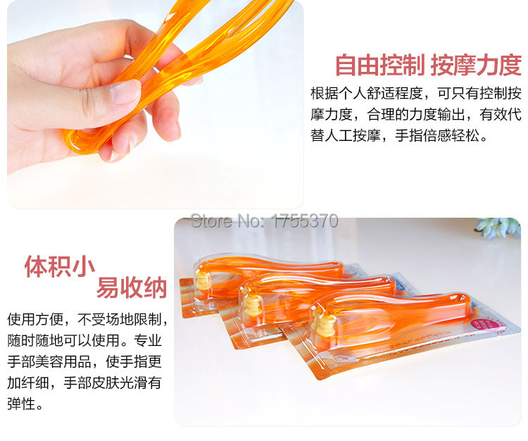 2 Rollers Elastic Handle Relax Finger Joints Hand Massager Blood Circulation Fingers Massage Tool For Lover Parents 6