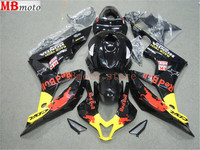 suitable for fairing kit for Honda CBR600RR F5 07 07 08 CBR600RR 2007 2008 motorcycle injection casing