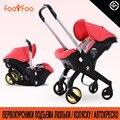 FOOFOO высокое пейзаже коляска трехместный сложенном коляска сидя лежа детская колыбель корзина сиденье безопасности бесплатная доставка