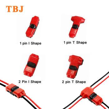 Szybkie Splice drutu złącze do przewodów 1 Pin 2 Pin T I kształt łącznik drutowy do drutu skynka zaciskowa przewód tanie i dobre opinie TAIBAIJIA MCR-PC13A1