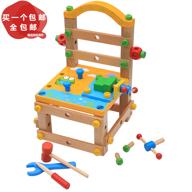 002// [my stool] let the baby DIY a small stool nut combination tool chair new arrival nut assembly tool box 68pcs baby wooden toys child educational garden tool toys nut combination chirstmas gift