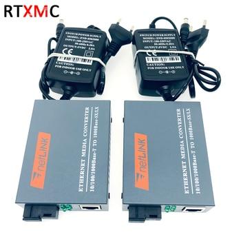 Gigabit Fiber Optical Media Converter 10/100/1000Mbps Single Mode Single Fiber SC Port  External Power Supply 1