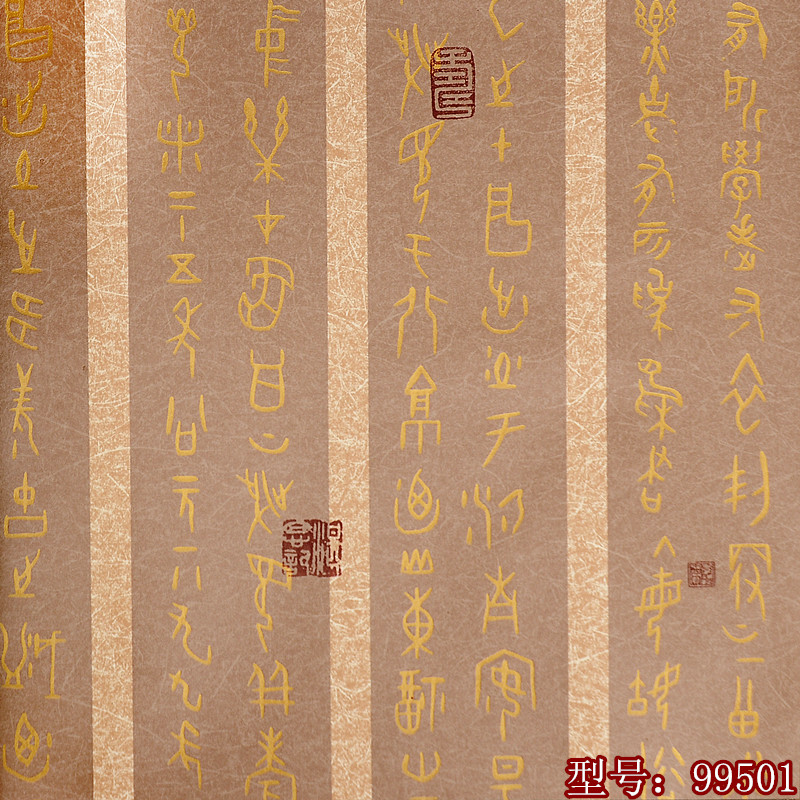 ФОТО 2016 Classical Chinese style wallpaper oracle for teahouse study