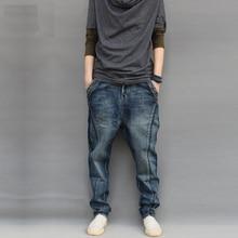 Top Designer Men's Plus Size Jeans Male Spring and Autumn Big Crotch Pants Teenage Casual Haren Jeans L-7XL