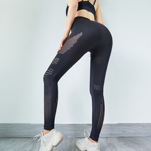 BINTUOSHI Sexy High Waist Gym Seamless Leggings Sport Women Fitness Yoga Pants Breathable Workout Running Tights Sports Wear сертаков в зов уршада