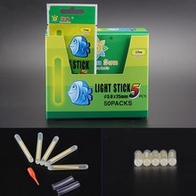 250pcs/50bags 4.5*37mm/3.0*25mm Chemical Fishing Light Sticks Glow Sticks Fluorescent Fishing Light Sticks Fish Bait Alarm Tools