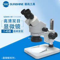 Sunshine SZM7045 B1 zoom 1:6.4 7X 45X Stereo Microscope for Mobile Phone Repair PCB Inspection Soldering Industrial Microscope