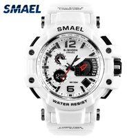 SMAEL Brand White Men Sport Watch LED Digital 50M Waterproof Casual Watch S Shock Male Clock