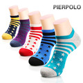 2016 Primavera Nueva Moda de los hombres de negocios Casual calcetines estrellas PIERPOLO tiras de Algodón calcetines para hombre, color de la mezcla, 10 unids = 5 par/lote 6094