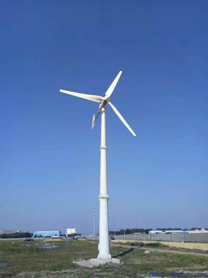 3KW 96V/220V/380V horizontal wind turbine power generator wind mill for  home use
