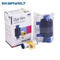 Magicard enduro Rio Pro and Pronto MA300YMCKO color ribbon dye film