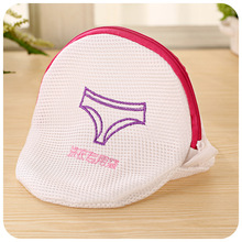 5Pcs/Set Women Hosiery Shirt Sock Underwear Washing Lingerie Wash Protecting Mesh Bag Aid Laundry Saver F1328S(5)