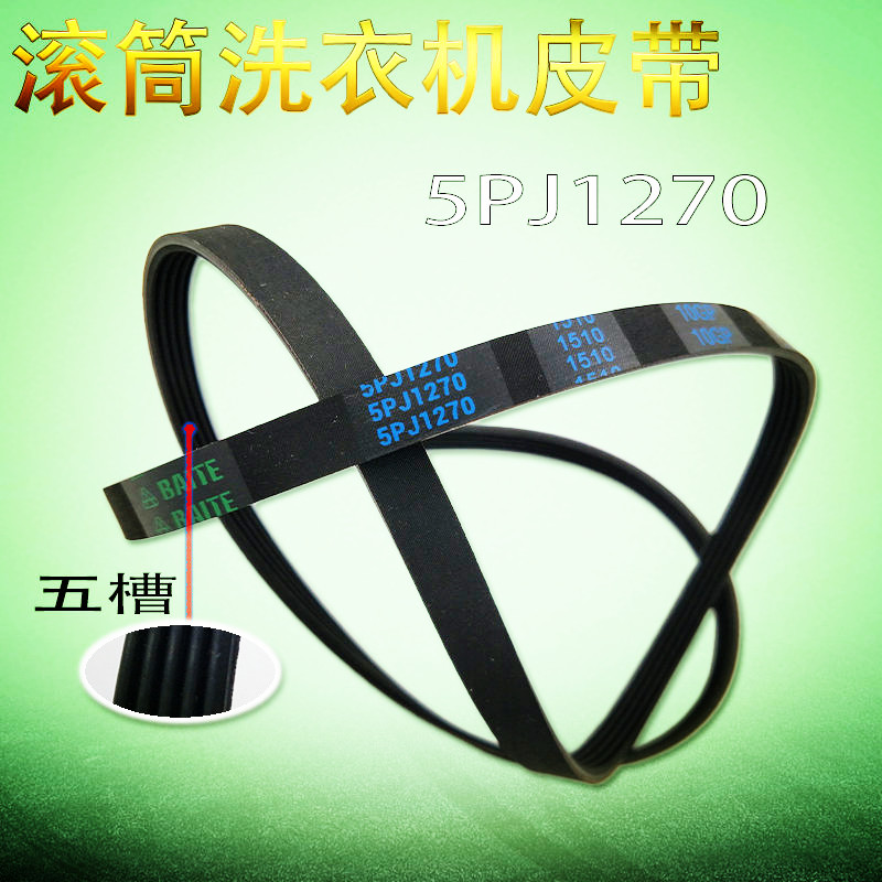 To Ensure Smooth Transmission Laundry Appliance Parts New 3.5mm Thick Drum Washing Machine Belt/el 1270 J5/5epj1270/5pj1270/5pje1270 For Samsung For Haier Etc