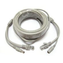 20M 60ft RJ45 Network & 12V Power IP Network Cable Extension Cord for CCTV IP Camera Line NVR System LAN
