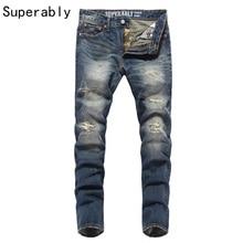 Hot Sale Newly Designer Men Jeans 2017 High Quality Distressed Ripped Jeans Men Superably Brand Biker Jeans For Men Slim Pants