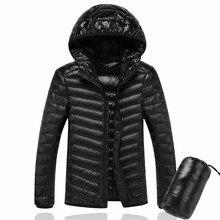 Мужская Сверхлегкая куртка с капюшоном на белом утином пуху, теплая куртка, портативная посылка, мужская куртка