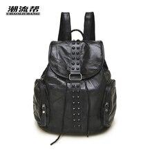 Одежда высшего качества из натуральной овечьей кожи с заклепками рюкзак в студенческом стиле женские кожаные для девочек рюкзаки сумки на плечо прекрасный Bagpack Bolsa
